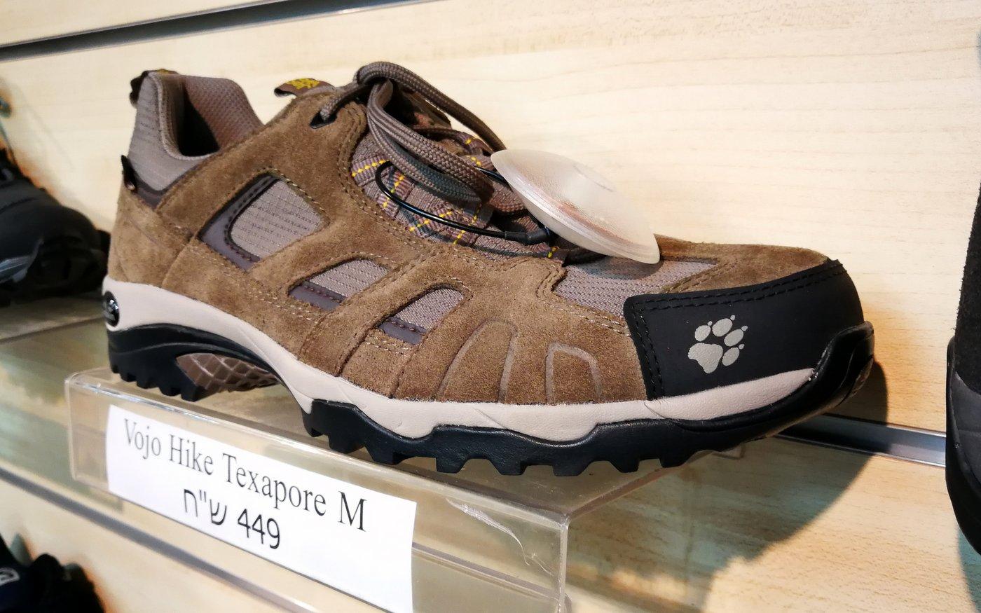 נעלי טרקינג