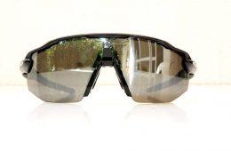 משקפי אקסטרים