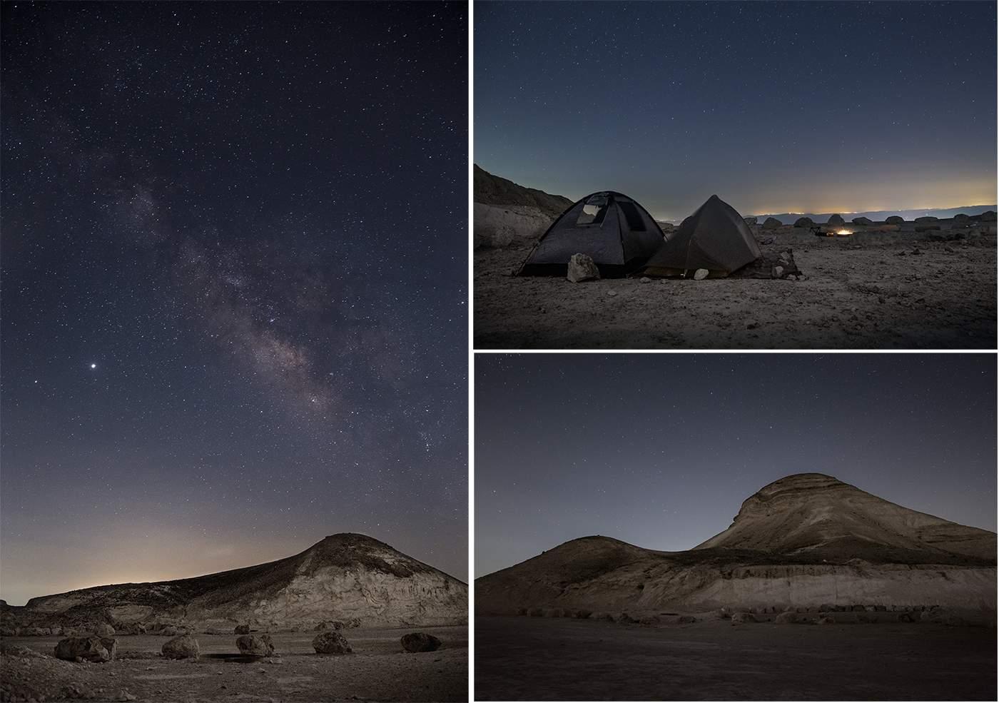 הר קנאים