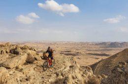 מסלולים במדבר